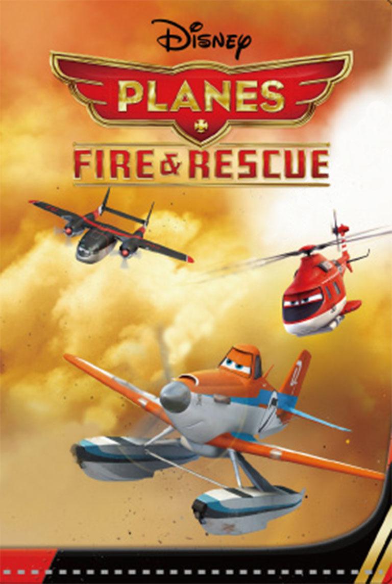 bk飞机总动员姓名贴纸迪士尼授权