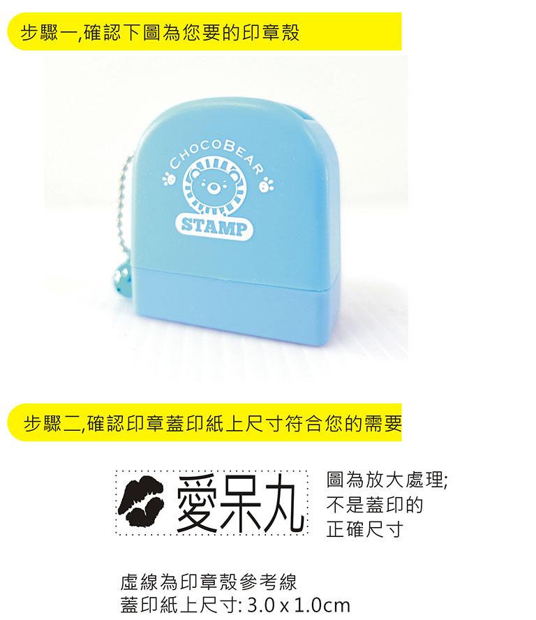 藍色巧克力熊彩盒章